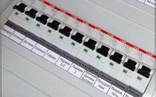 Подбор автоматического выключателя по току