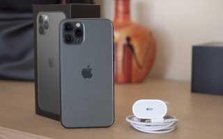 Как определить мощность зарядного устройства для телефона