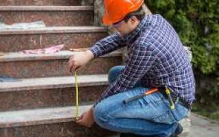 Накладки для лестницы против скольжения