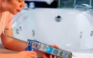 Герметик для ванны прозрачный с антибактериальным