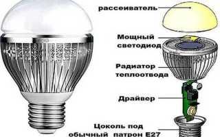 Как починить светодиодную лампу на 220v?
