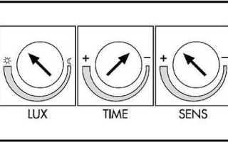 Как отрегулировать датчик движения для освещения