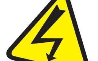 ПМП при ударе электрическим током