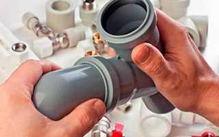 Шумоизоляция водопроводных труб в квартире
