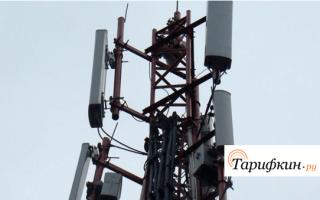 Принцип работы базовой станции сотовой связи