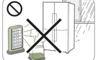 Почему не отключается холодильник стинол
