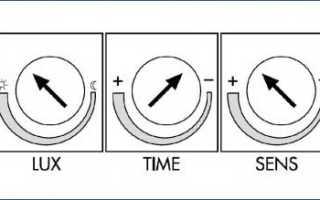 Как настроить датчик движения для освещения