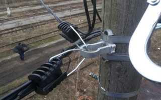 Крепление СИП провода на столбе