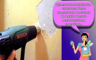 Как быстро убрать старую краску со стен?