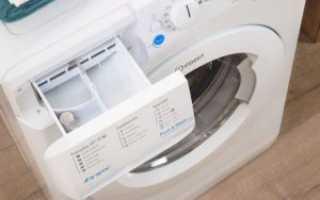Почему не работает стиральная машина индезит