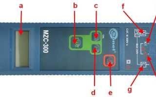 Расчет петли фаза нуль и выбор автомата