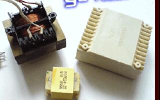 Определение мощности трансформатора по сечению магнитопровода