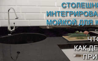 Кухонные раковины под столешницу из камня