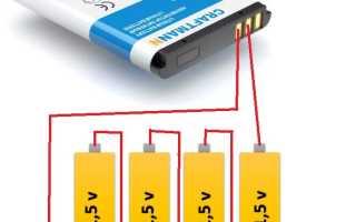 Как зарядить аккумулятор телефона напрямую проводами