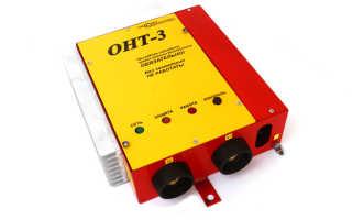 Ограничитель напряжения холостого хода для выпрямителей и сварочных аппаратов постоянного сварочного тока ОНТ-3