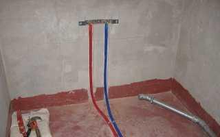 Прокладка водопровода в квартире своими руками