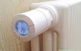 Принцип работы термоголовки на батарее отопления