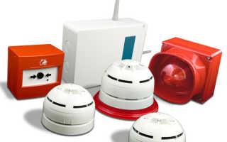 Как выключить пожарную сигнализацию в квартире?