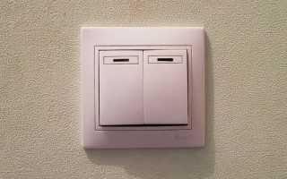 Выключатель с индикатором и энергосберегающие лампы