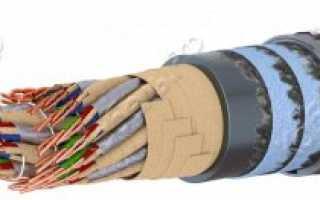 Телефонный кабель для прокладки на улице