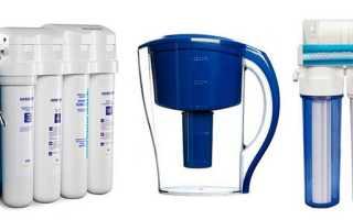 Какой водяной фильтр лучше для дома?