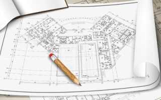 Как сделать проект перепланировки квартиры самостоятельно?
