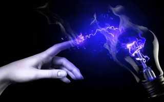 Биологическое воздействие электрического тока на организм человека