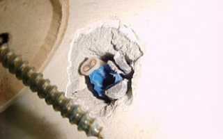 Как укрепить дюбель в плохой стене?