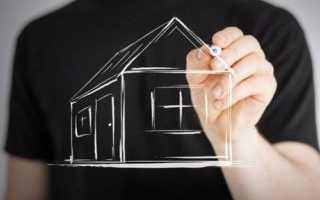 Как узнать выделенную мощность на дом
