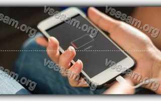 Почему греется зарядное устройство телефона