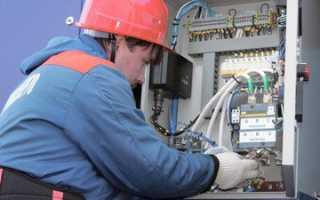 Коллективные и индивидуальные средства защиты в электроустановках