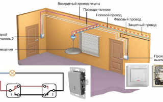 Как сделать выключатель света с двух мест