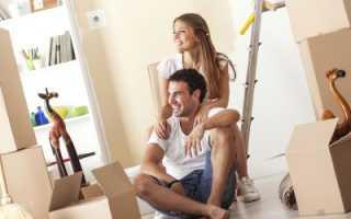 Возможна ли перепланировка в ипотечной квартире?