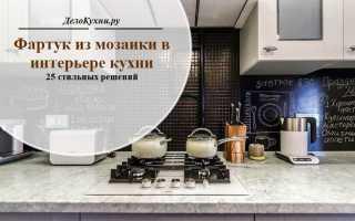 Как скомбинировать мозаику и плитку на кухне?