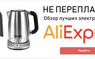 Почему не работает электрический чайник