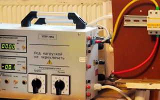 Протокол испытания автоматических выключателей пример заполнения