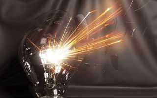 Почему когда перегорает лампочка выбивает автомат