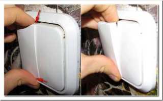 Как снять выключатель legrand со стены?
