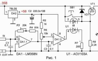 Защита по току на полевом транзисторе
