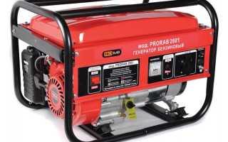 Генератор электрического тока бензиновый для частного дома
