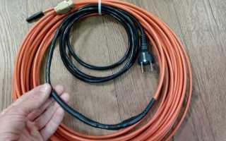 Как подключить саморегулирующийся греющий кабель для водопровода