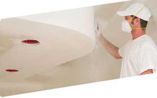Можно ли красить потолок без шпаклевания?