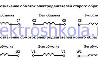 Как подключить электродвигатель с 6 проводами