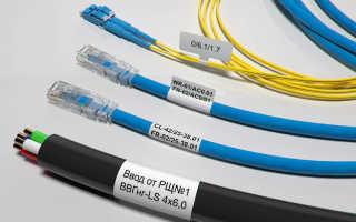 Как определить марку кабеля по внешнему виду